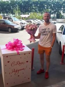 """Коробка сюрприз с шарами """"С Днем рождения"""""""