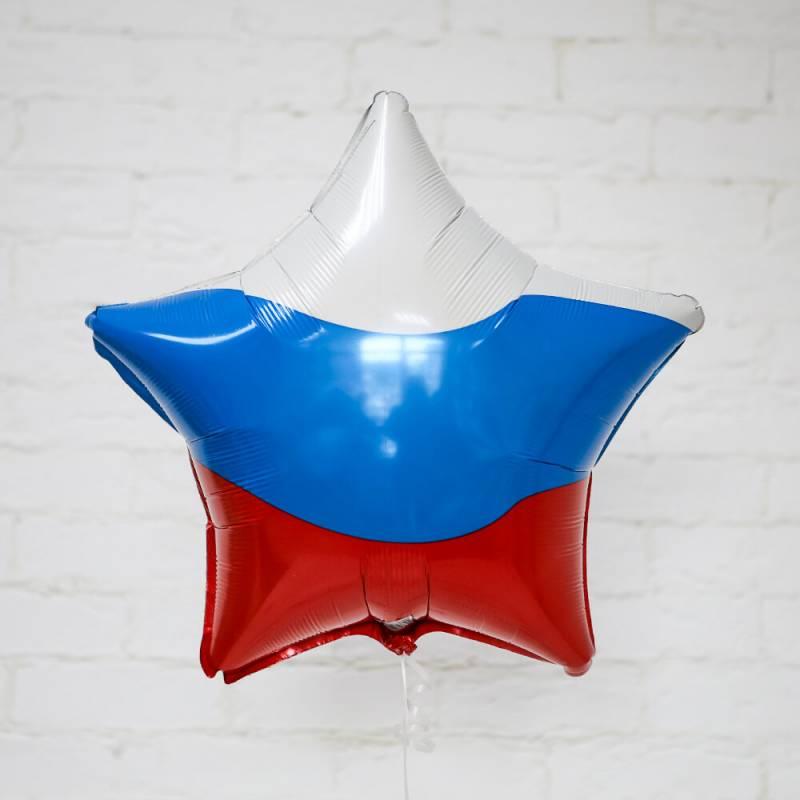 Шар фольгированный Звезда Флаг России