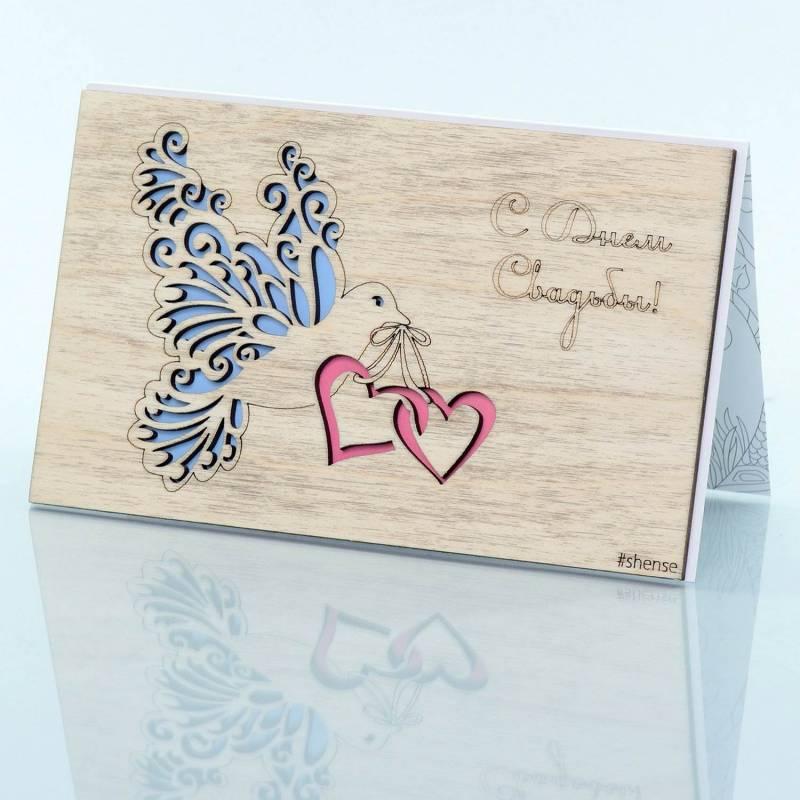 Деревянная открытка ручной работы С днем свадьбы! (Голубь)