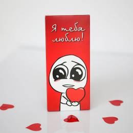 "Шоколадная плитка ""Я тебя люблю"""