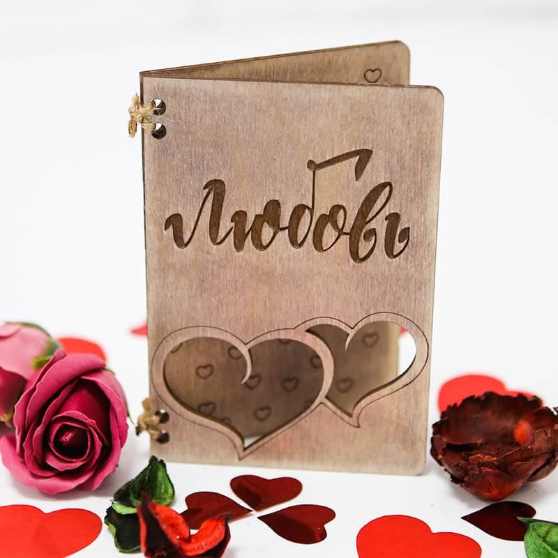 Деревянная открытка ручной работы «Любовь»