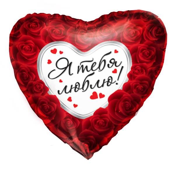 """Шар в форме сердца-фольгированный с цветами """"18"""" дюймов."""