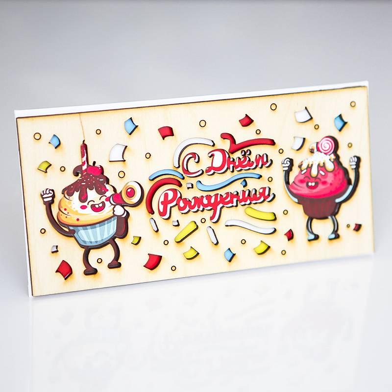 Деревянная открытка ручной работы С днем рождения!  (Маффины)