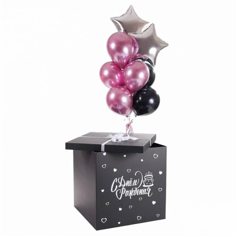 Черная коробка с гелиевыми шарами на день Рождения