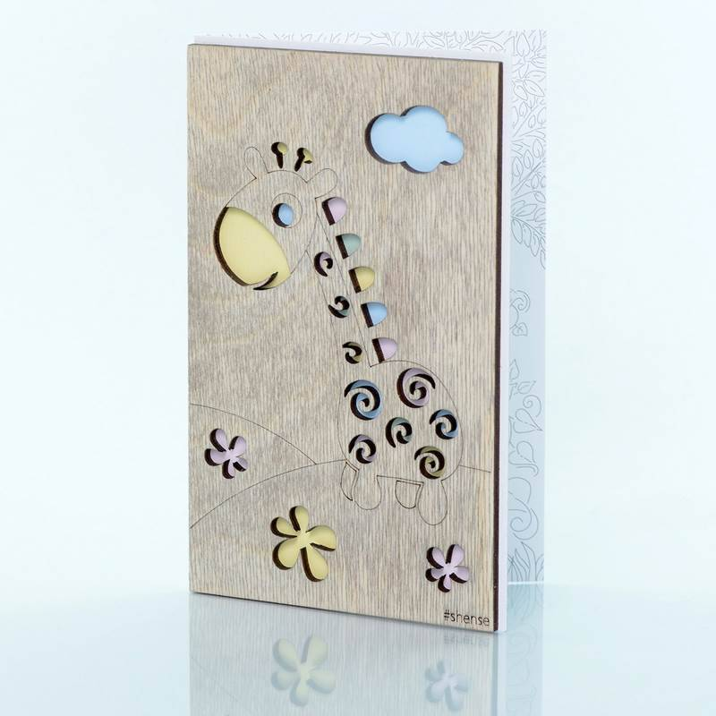 Деревянная открытка ручной работы «Жирафик»