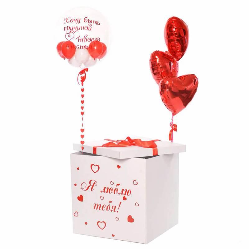 """Коробка сюрприз """"Я тебя люблю"""""""