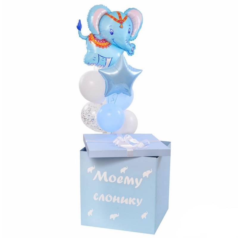 Голубая коробка с шарами на день Рождения мальчику