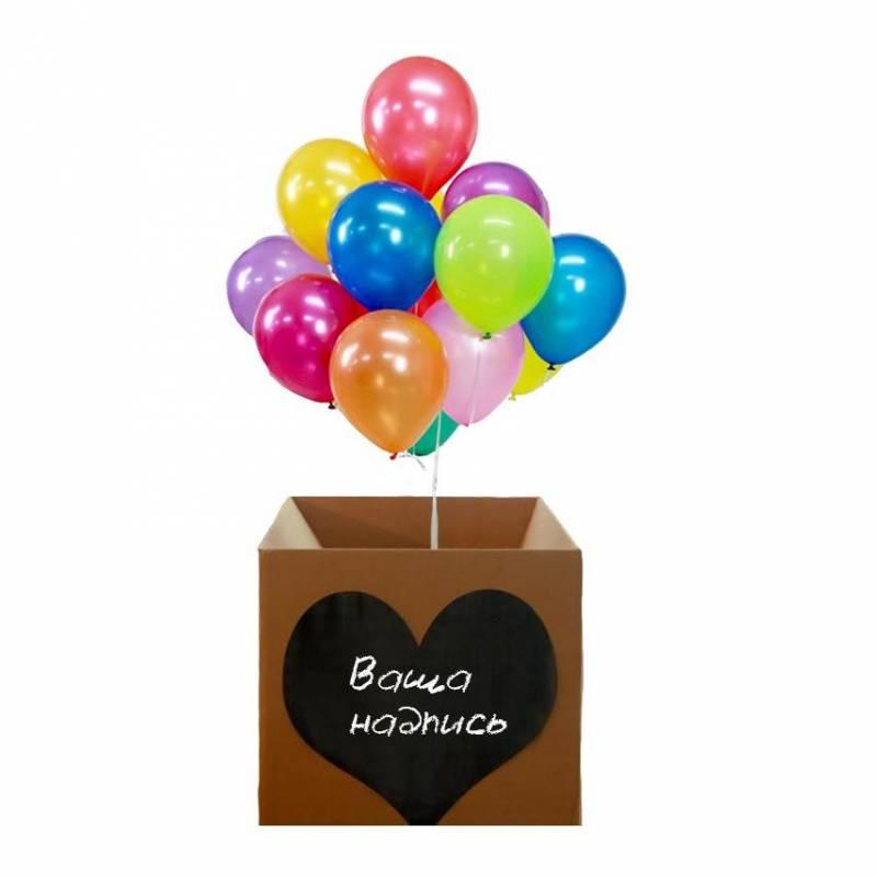 Коробка сюрприз XXL с сердечком.