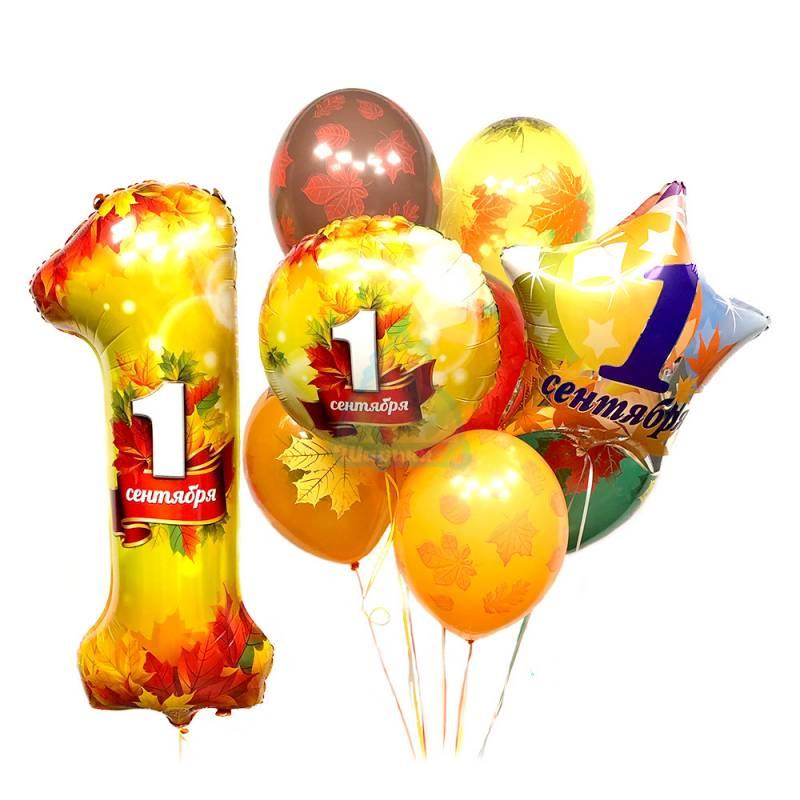 Комплект шаров на 1 сентября