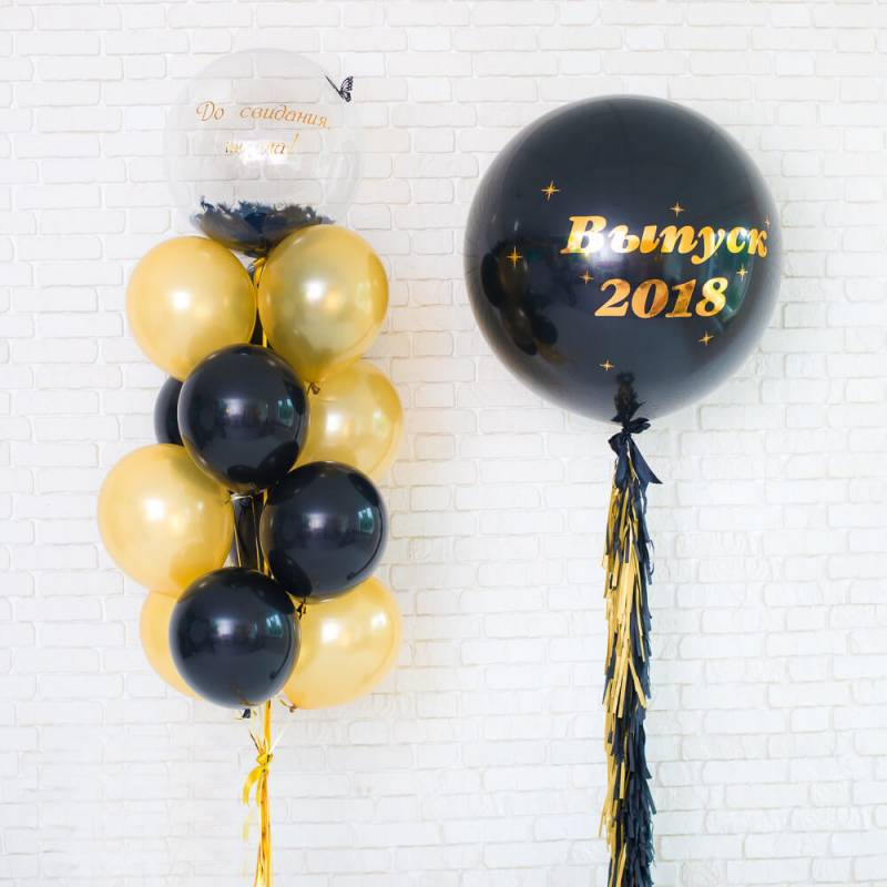 Комплект шаров для фото зоны на школьном празднике