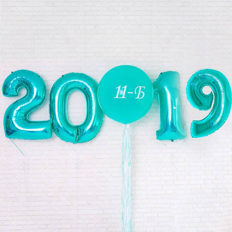 Комплект шаров для оформления школьного выпускного