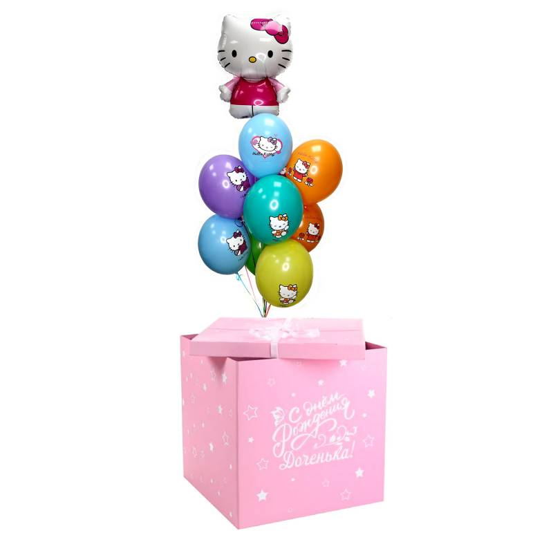 Коробка с шаром Китти и связкой шариков