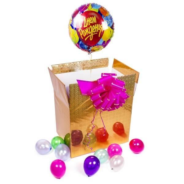"""Коробка сюрприз """"С днем рождения"""""""