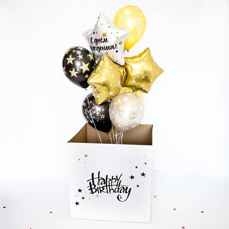 """Коробка сюрприз """"С днем рождения"""" для него"""