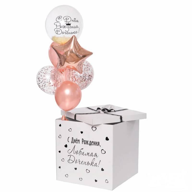 """Коробка сюрприз с шарами  """"С Днем рождения, доченька!"""""""
