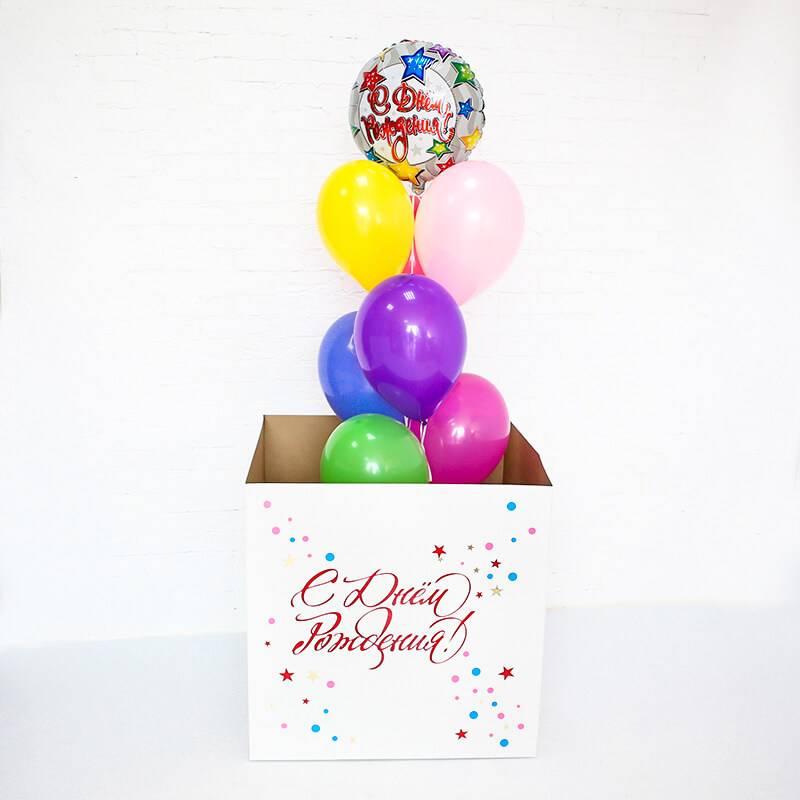 """Коробка сюрприз с шарами """"С Днем рождения"""" мини"""