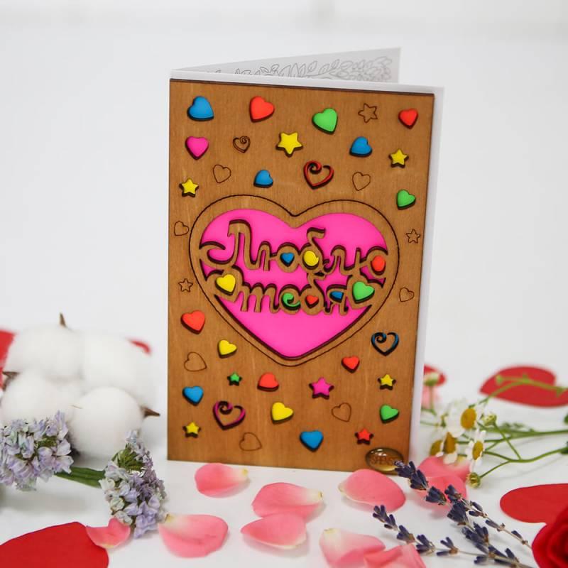 """Деревянная открытка ручной работы """"Люблю тебя"""" Shense"""