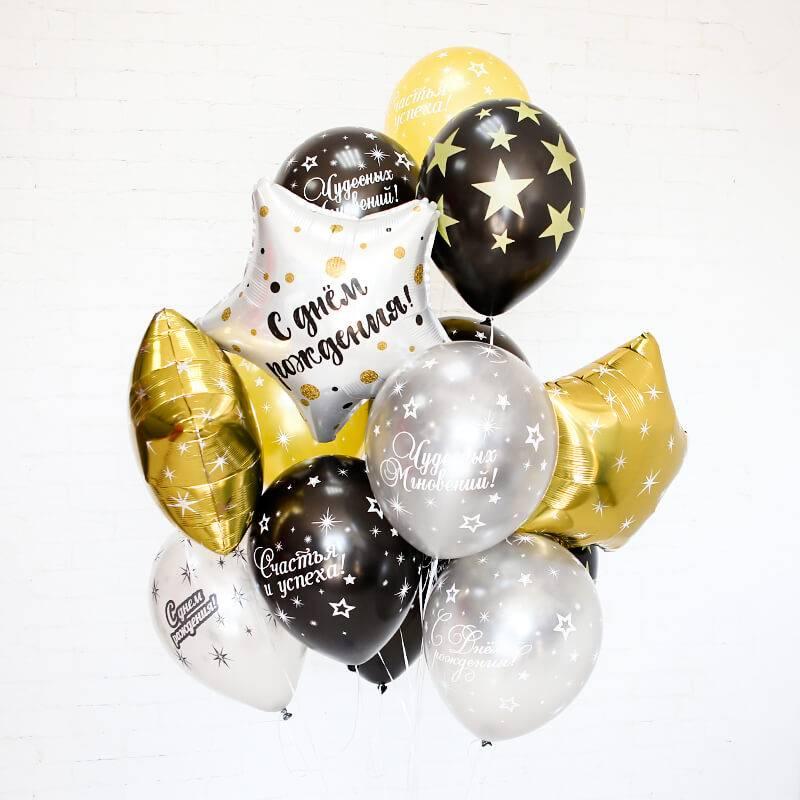 """Набор из воздушных шаров  """"С Днём Рождения""""  для мужчины"""