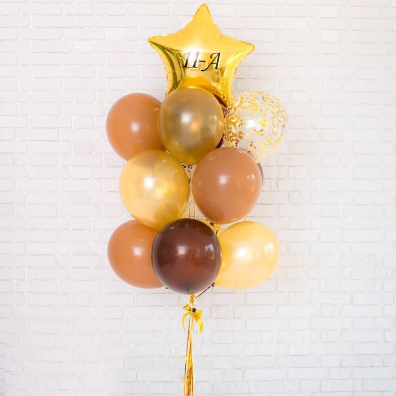Набор шаров для выпускного в школу