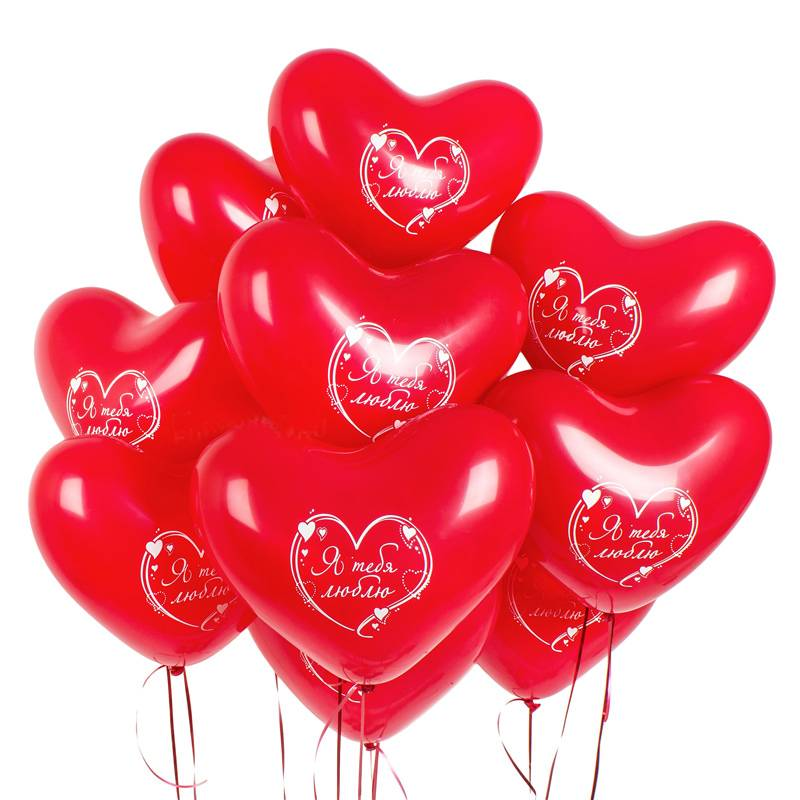 """Набор шаров в форме сердца """"Я тебя люблю"""""""