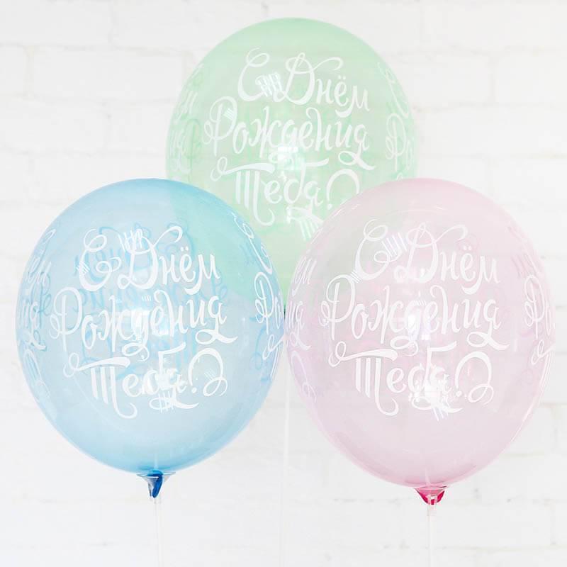 Шары гелиевые «С Днем Рождения» мыльные пузыри