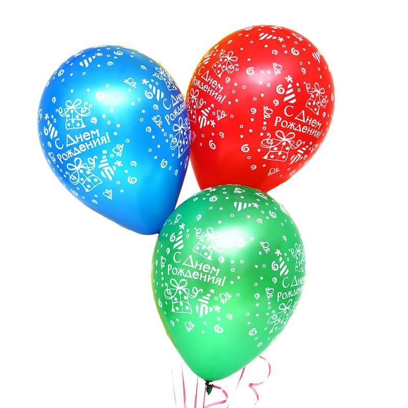 Шары гелиевые «С Днем Рождения»