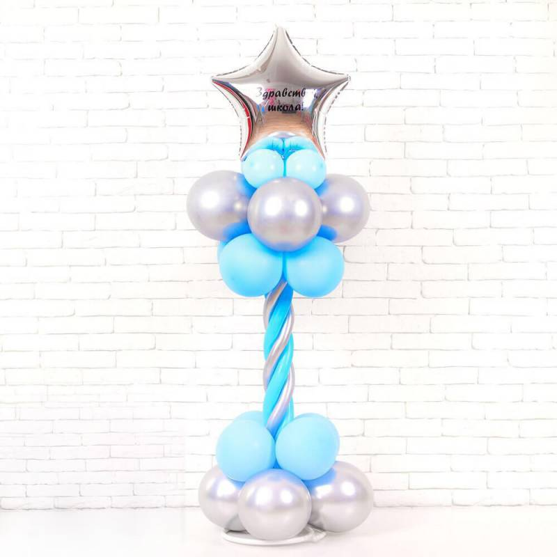 Стойка из воздушных шаров для оформления входа