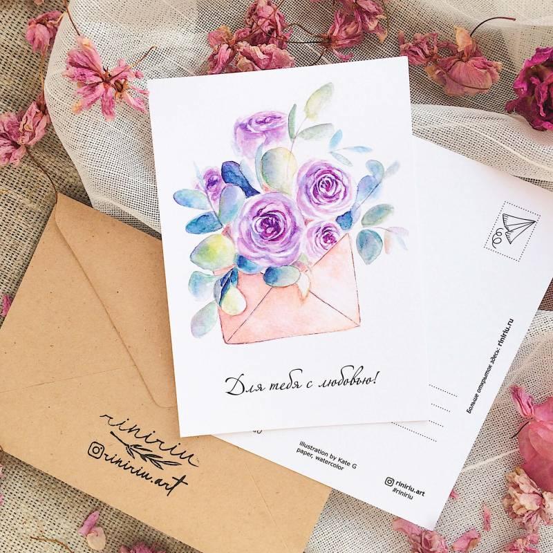 """Открытка ручной работы в конверте """"Для тебя любимая"""""""